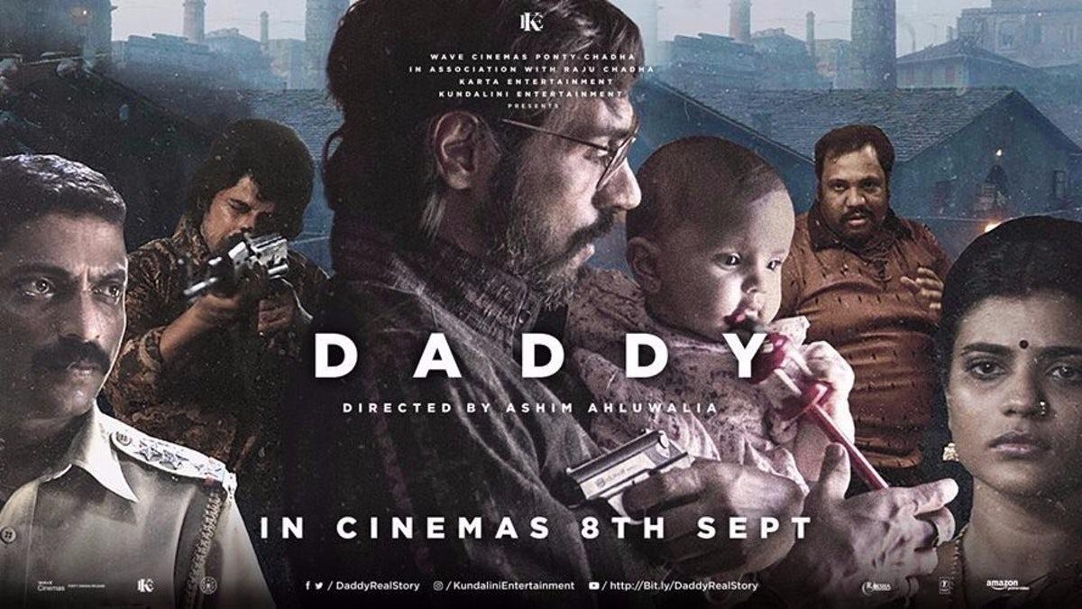 Daddy Movie Poster