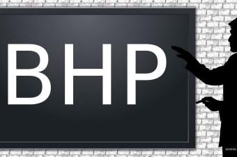 Czy szkolenia BHP powinny się kończyć egzaminem?