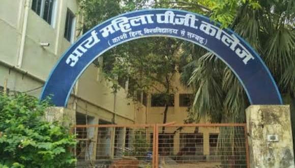 Arya-Mahila-College