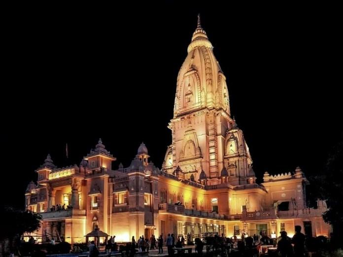 Vishwanath Temple VT