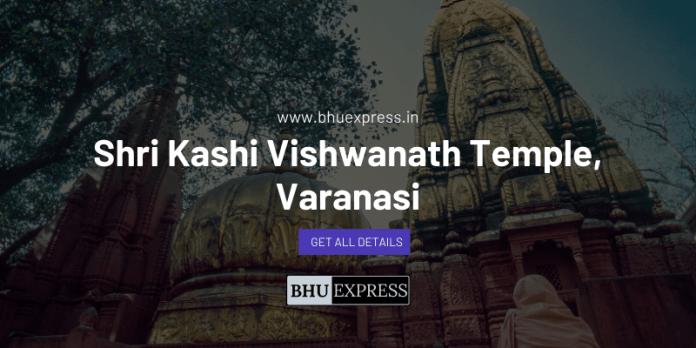 Shri Kashi Vishwanath Temple, Varanasi