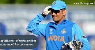 Captain Cool MS Dhoni