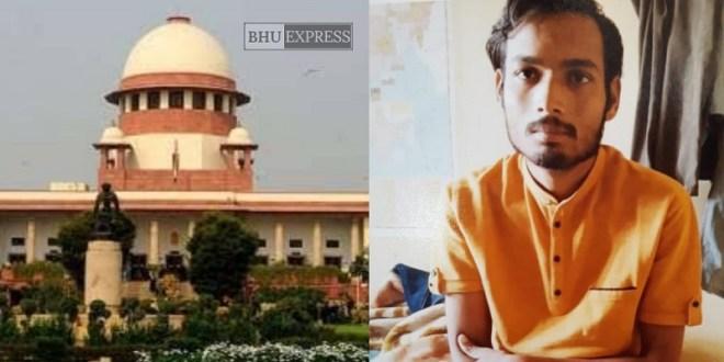 BHU Missing Student Shiv Trivedi