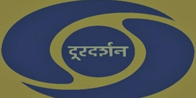 Doordarshan: 61 Years of Television in India