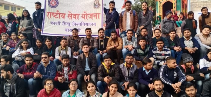 NSS and NCC events BHU