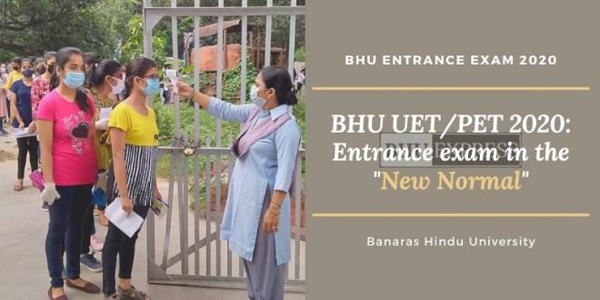 BHU UET/PET in New Normal