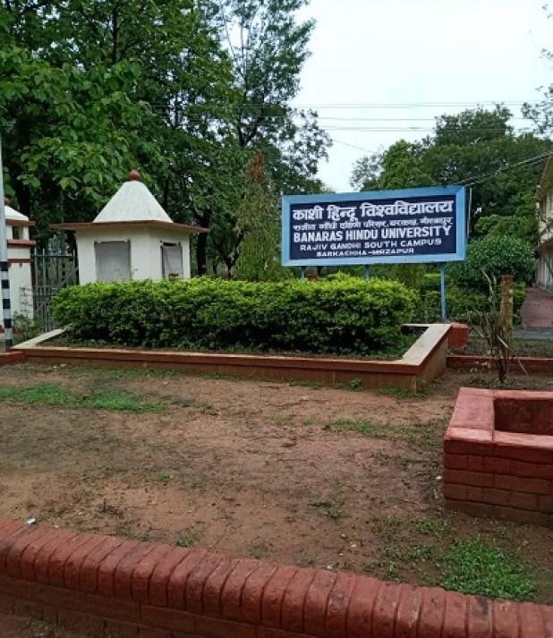 BHU South Campus
