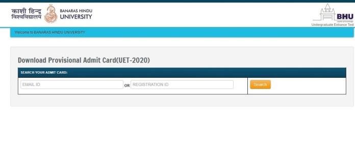 BHU UET 2020