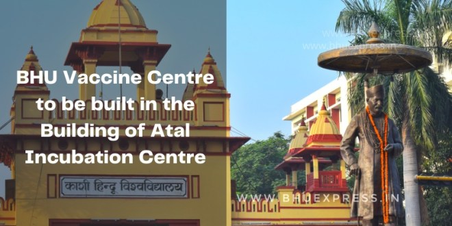 BHU Vaccine Centre to be built in the Building of AIC