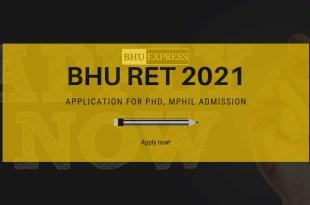 BHU RET 2021 Apply Online