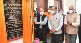 Amrit Pharmacy Inaugurated