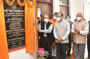 Amrit Pharmacy Inaugurated