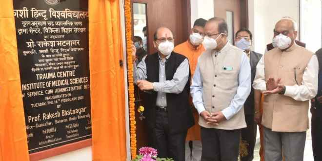 Amrit Pharmacy inaugurated on BHU's Foundation Day