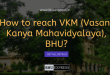 How to reach VKM (Vasant Kanya Mahavidyalaya), BHU?