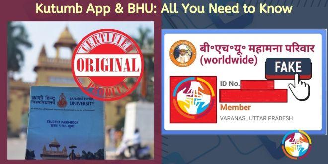 Kutumb App & BHU: All You Need to Know