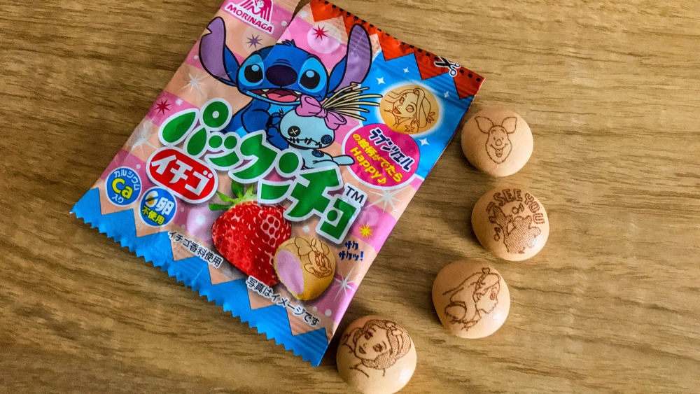 Disney chocolate & strawberry biscuits