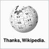 Support Wikipedia
