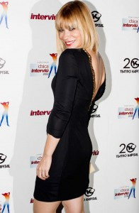 Carla Hidalgo - Premios Interviú