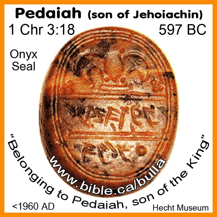 Image result for Jehoiakim archaeology