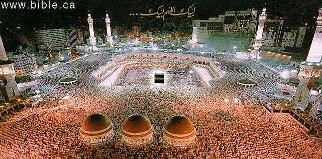 https://i1.wp.com/www.bible.ca/islam/islam-kaba-mecca-aerial.jpg