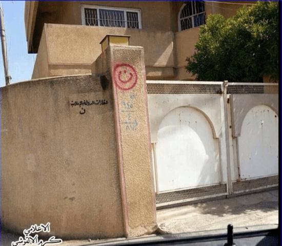 Arabic Nun symbol painted on Christian home