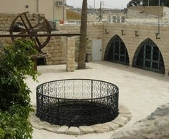 Celebrate site of Abraham's well in Beersheba - circa 2012