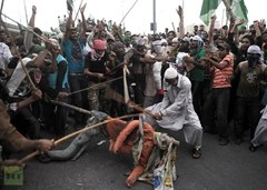 Muslims protesting