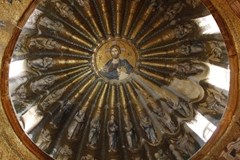 South dome of inner narthex at Chora Church, Istanbul, depicting the ancestors of Christ from Adam onwards.