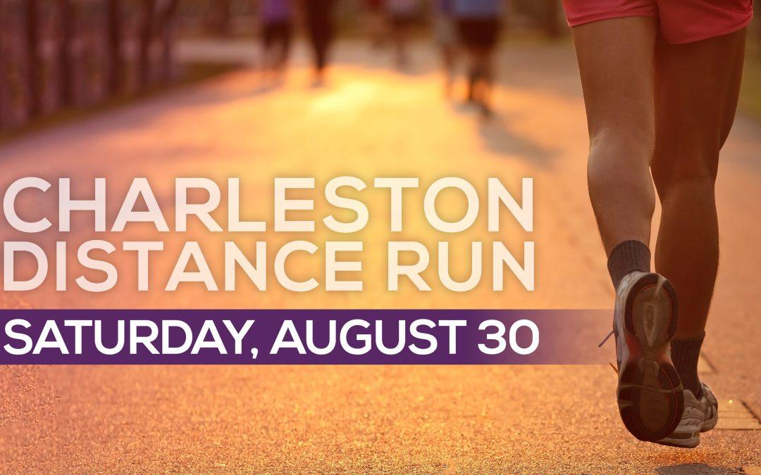 Charleston Distance Run and Walk