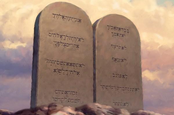 10 commandments of god # 31