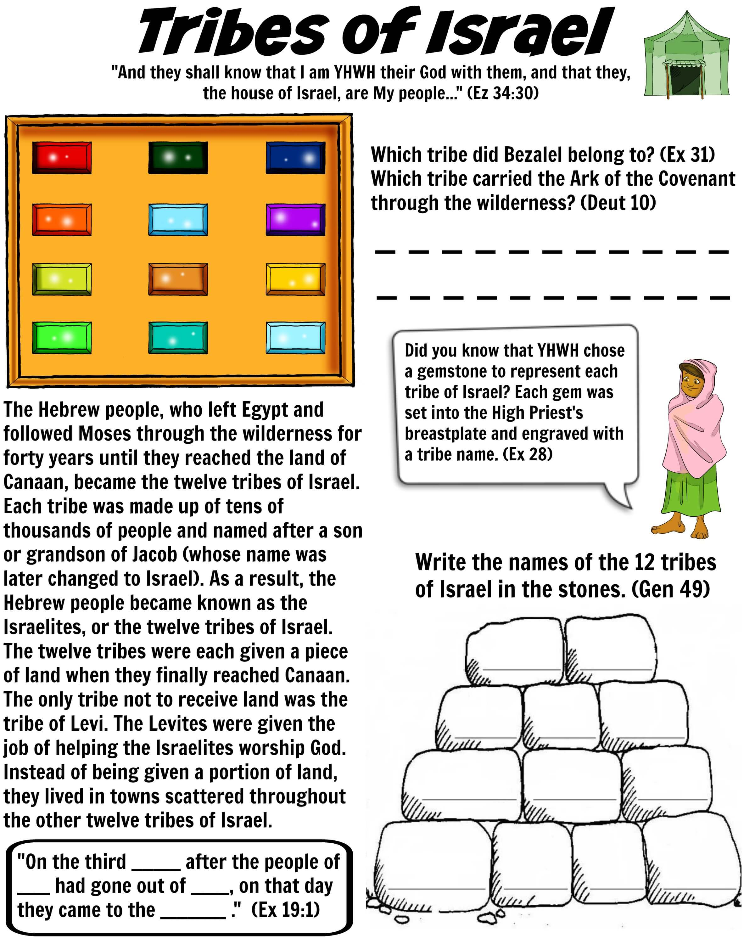 Twelve Tribes Of Israel Bible Worksheet