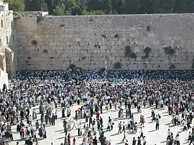 Western Wall during Sukkot Priestly Blessing