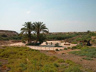 Wadi Gahrrar (afluente del Jordán), posible lugar del bautismo del Señor
