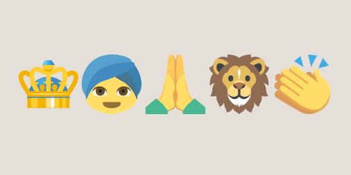 The bible has been r. Guess the emoji Bible story! - Articles about the Bible