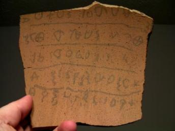 The ostracon discovered at Qeiyafa which may be the oldest Hebrew inscription ever found.