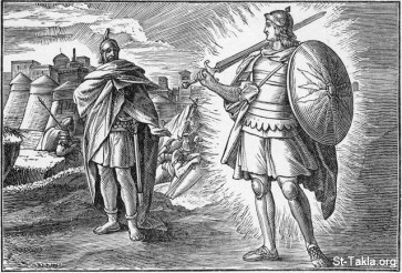 The Commander of the Lord's army appears to Joshua before the Conquest of Canaan