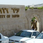 The City of David: Lost to History