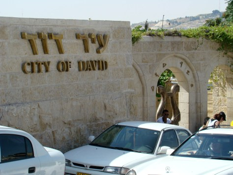 Entrance to the City of David
