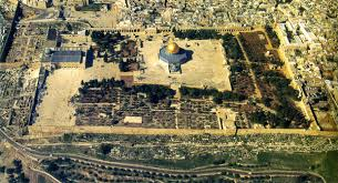 In Secrets of Jerusalem's Temple Mount, Leen Ritmeyer reveals the location of the Temple.