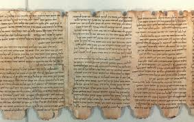 The Bible is an ancient document. The dead sea scrolls, one of which is pictured above, are the oldest copies that we have of the Bible.