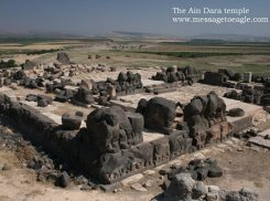 The Ain Dara temple in Syria has many features similar to Solomon's temple.