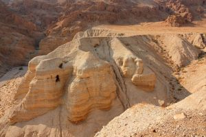 Cave 4 near Qumran where many Dead Sea Scrolls were discovered.