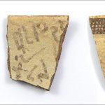 Alphabet's Missing Link Discovered