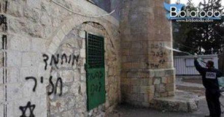 ataque-a-iglesia-cristiana-en-israel