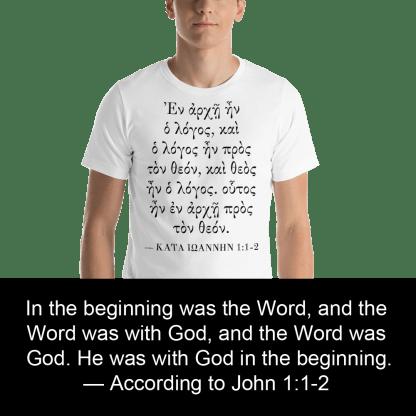 Men's t-shirt with Biblical Greek verse on front (John 1:1-2)