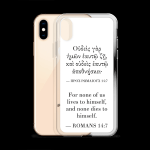 Bilingual iPhone case with Biblical Greek & English (Romans 14:7) with gold iPhone X / iPhone XS (open)