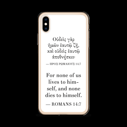 Bilingual iPhone case with Biblical Greek & English (Romans 14:7) with gold iPhone XS Max (closed)