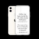 Bilingual iPhone case with Biblical Greek & English (Romans 14:7) with white iPhone 11 (open)