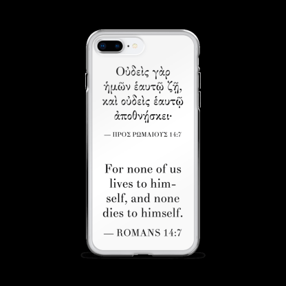 Bilingual iPhone case with Biblical Greek & English (Romans 14:7) with white iPhone 7 Plus / iPhone 8 Plus (closed)