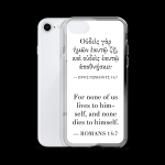 Bilingual iPhone case with Biblical Greek & English (Romans 14:7) with white iPhone SE (open)
